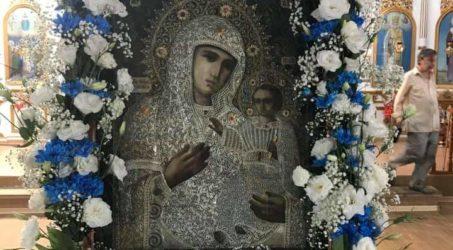 """Праздник в честь Божией матери в образе """"Смоленская"""""""